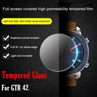 Hard Tempered Glass Screen Protector For For Xiaomi AMAZFIT GTR Smart Watch 42MM Screen Protector Full Edge Cover