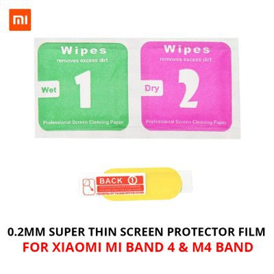 Best Quality 0.2mm Thin Screen Protector For Xiaomi Mi Band 4 & M4 Band