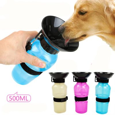 Portable 500ml Pet Dog Drinking Water Bottle Sports Squeeze Type Puppy Cat Portable Travel Outdoor Feed Bowl Drinking Water Jug Cup Dispenser