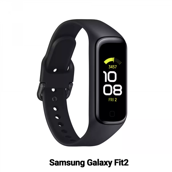 Focus on your health with Samsung Galaxy Fit2