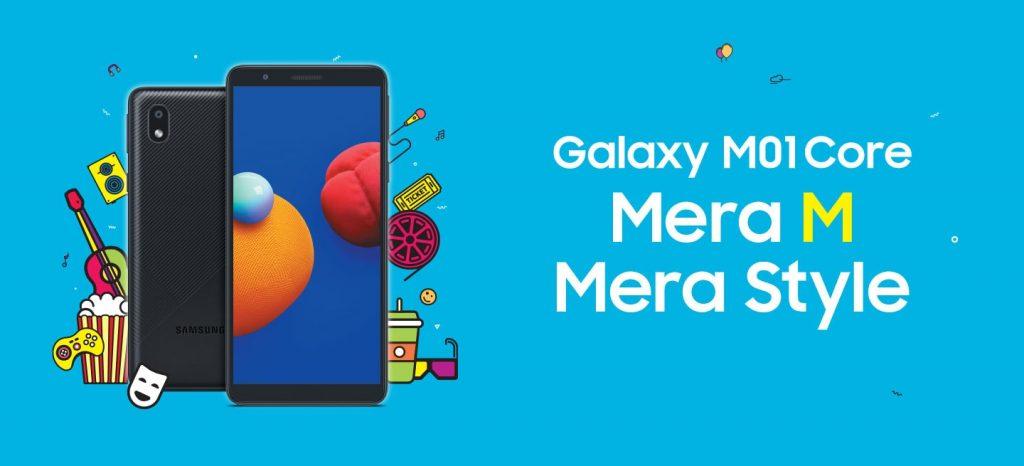 Galaxy MO1 Core Mera M Mera Style