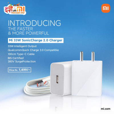 Introducing the Mi 33W SonicCharge 2.0 Charger Combo, which is both gorgeous and compatible with @Qualcomm Quick Charge 3.0!